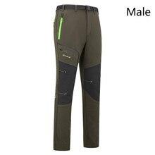 Осенние и зимние новые утолщенные штурмовики для мужчин и женщин ветрозащитные водонепроницаемые и теплые флисовые альпинистские штаны