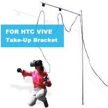 สำหรับhtc vive take-upยึดรีลvrสากลระงับเชือกลากแขวนฟรี-บินพื้นที่ชั้นวาง
