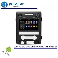 YESSUN Wince / Android Car Multimedia Navigation System For Ford F150 2009~2014 / CD DVD GPS Player Navi Radio Stereo HD Screen