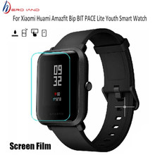 2Pcs For Xiaomi Huami Amazfit Bip Liquid Glass Screen Protector Soft Nami (Not Tempered Glass) Protective For Amazfit Bip(China)