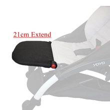 Аксессуары для колясок 360 градусов Поворот черный подножки для ног для yoya йо-йо коляска для новорожденного сна панель-расширитель 21 см; каблук 16 см