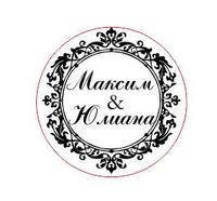 Russian Letter Language Customize Logo Personalized Image Custom Seal Wax Sealing Stamp Wedding Invitation Retro Woodwax