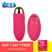10 Speed Wireless USB Charging Remote Control Multi Speed Vibrating Sex Eggs Bullet Massager Vibrator Sex Toys for Women