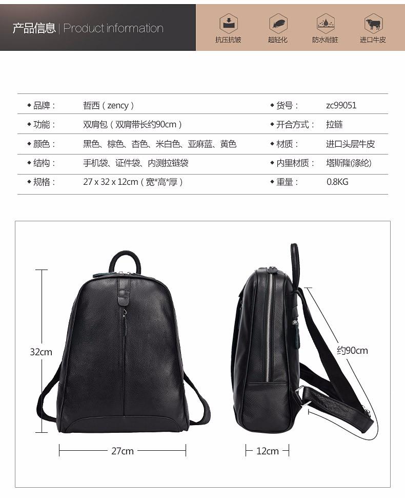 ZC99051 (11)