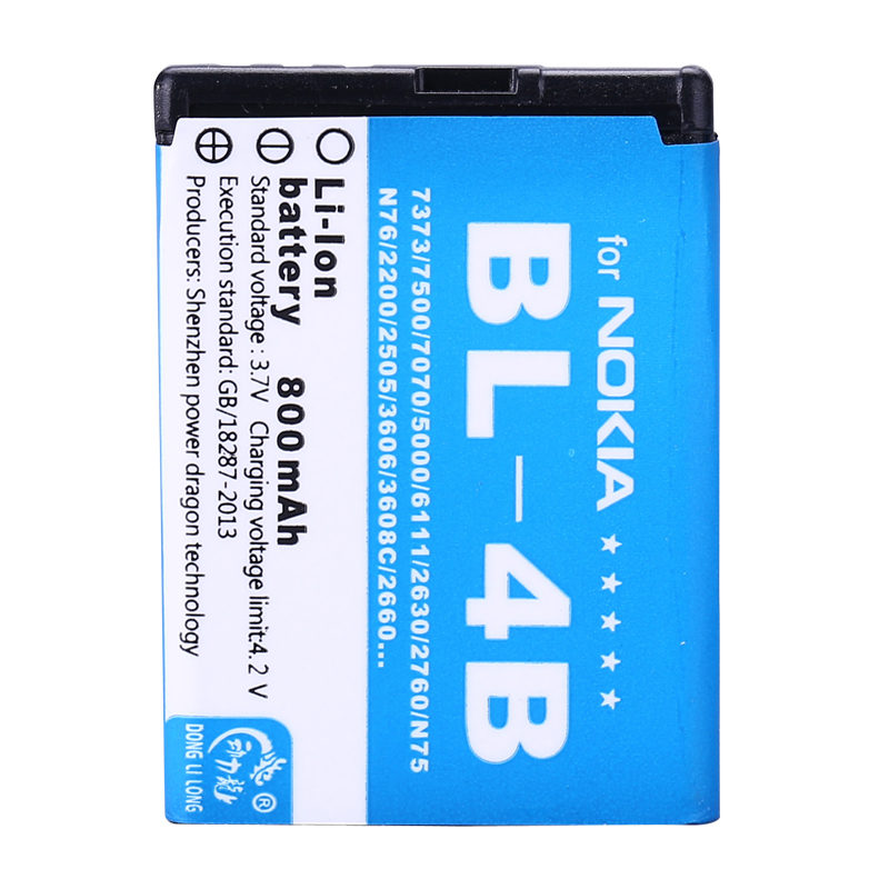 2018 DLL New Original BL-4B Battery For Nokia 6111 7370 7373 7500 BL 4B BL4B 3.7V extended Mobile Phone Replacement image