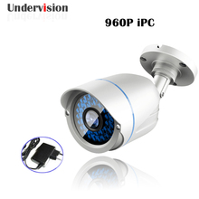 960P cctv IP camera 1 3MP IP camera P2P to internet and support Onvif for CCTV