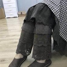 multi-couche Mori pantalon pantalon