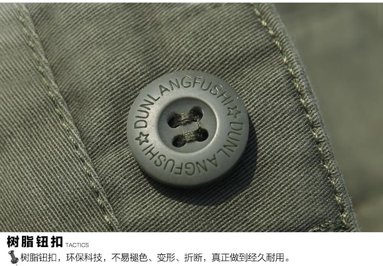 China camping shirt Suppliers