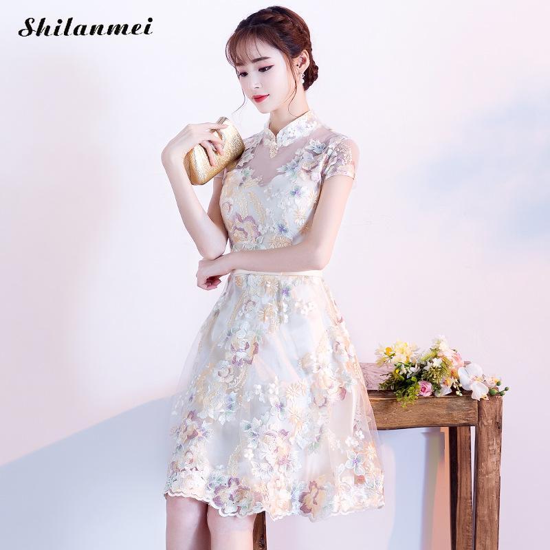 Для женщин платье с вышивкой 2019 г. модные элегантные Винтаж цветок вечернее, для вечеринки, короткое платья принцессы Высокая Талия бежевое ...