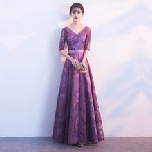 039566bb6 Doparty 2019 sexy elegante largo de baile de fiesta de encaje grils baile  vestido de noche importados de la madre de la novia ve.