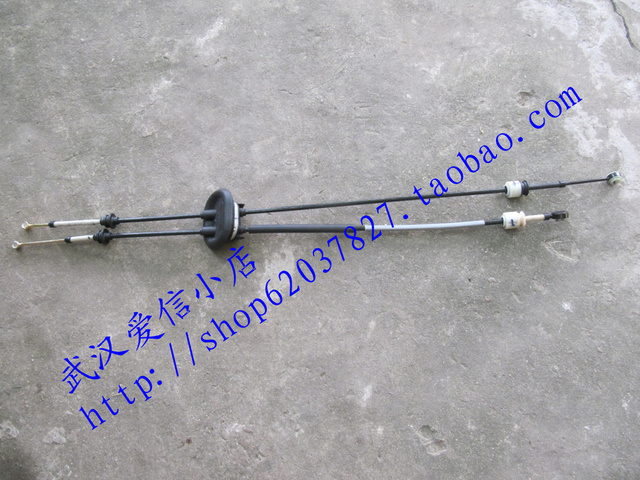 peugeot 307 1 6 sega stand pull shift cable manual transmission rh aliexpress com peugeot service manual 307 Peugeot 206