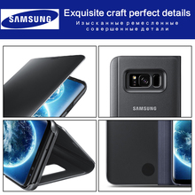 SAMSUNG Original Clear View Standing Cover for Samsung Galaxy S8 S8Plus