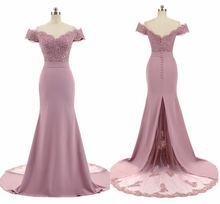 Длинное платье макси Бордовое для выпускного вечера настоящая