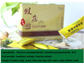 Free Shipping 100g/lot  Hericium erinaceus instant  for Stomach health