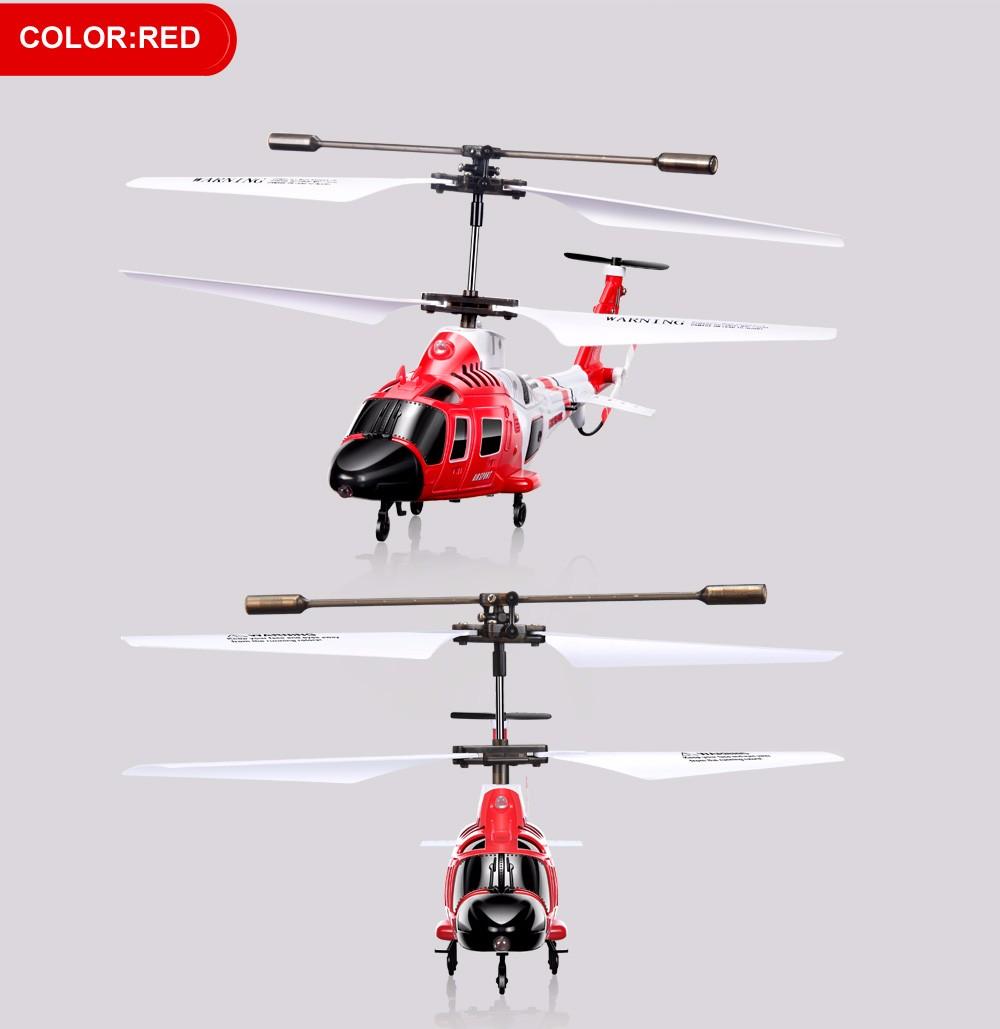 S111G ヘリコプター沿岸警備隊チョッパー軍のおもちゃベビー States SYMA 10