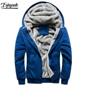 Image 1 - FOJAGANTO mężczyźni ciepły kardigan bluzy topy jesień zima mężczyzna dorywczo zagęścić jednolity kolor odzież męska bluza z kapturem bluza