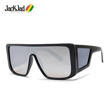 JackJad Fashion Cool Square Shield Style ATTICUS Sunglasses