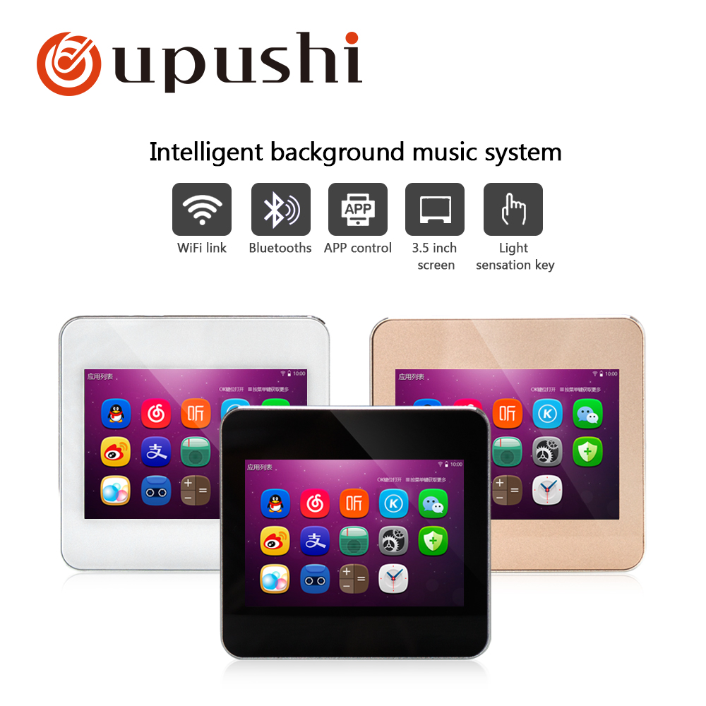 3 5 WIFI audio digital stereo amplifier touch screen In wall android system home audio USB