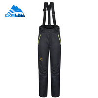 Cikrilan Women 2in1 Outdoor Sport Water Resistant Windproof Breathable Ski Hiking Camping Pants Fleece Liner Pantalones