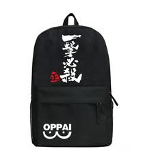 One Punch Man Backpack #2