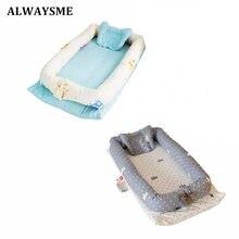 ALWAYSME детские новые детские кроватки и колыбели прикроватные кроватки Moses корзины переносные кроватки для малышей дорожные кровати