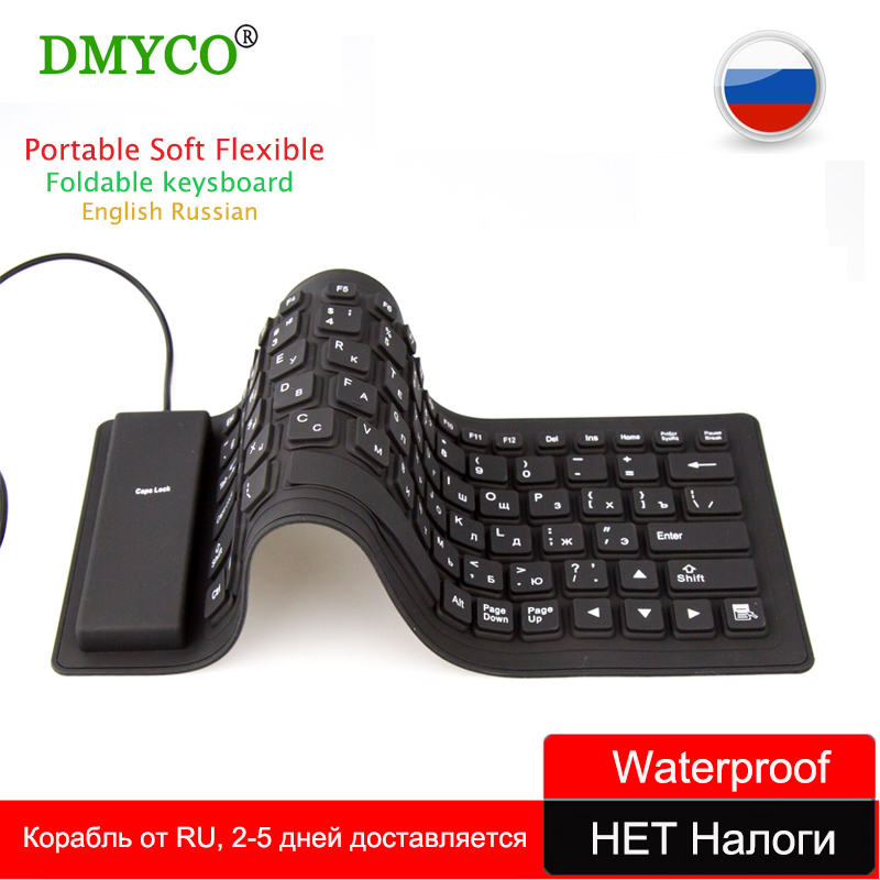 Foldable Flexible Keyboard Waterproof Russian Wired USB Keyboard 85 Keys Silicone Soft PC Gaming Keyboard for PC Laptop notebook