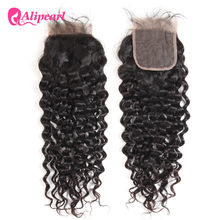 Water Wave Lace Closure 4X4 inch Free Part With Baby Hair Natural Color Remy ALI PEARL Hair(China)