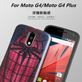 3D Stereo Relief Painting Cartoon Cute Soft TPU Cover Case For Motorola Moto G4 / Moto G4 Plus Soft Silicone Shell