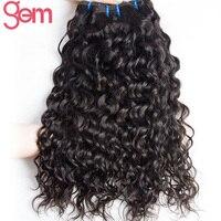 ブラジル水波人毛織りバンドル宝石美容髪ナチュラルカラー1ピース非レミー髪横糸染色することができることを購入3/4ピー