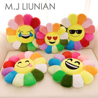 Baby cartoon smile sun flower pillow children plus cushion multi function kids pillows high quality funny expression kids seat