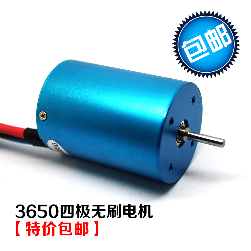 RC Car HSP 107051 (03302) 3650 BRUSHLESS 540 Motor 3300KV For 1/10 Scale Models 2S 3S Battery Remote Control Cars Airplane 94123 1 10 rc car 3650 senseless brushless 4300 3100 2050kv motor