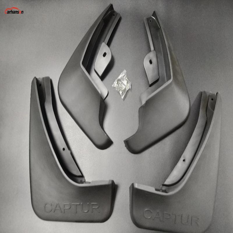Για αξεσουάρ αυτοκινήτου Renault Captur 2014 - Ανταλλακτικά αυτοκινήτων - Φωτογραφία 2