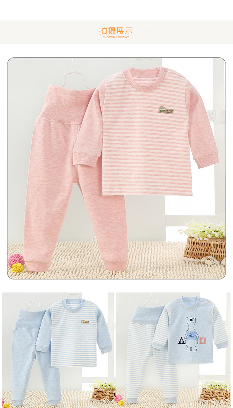 bebê meninos pijamas conjuntos de inverno de