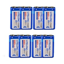 NEN 8PCS 9v 880mAh li-ion lithium Rechargeable 9 Volt Battery