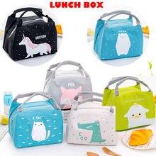 Новая модная детская сумка для обеда, изолированная крутая сумка, переносная сумка для пикника, школьный Ланчбокс