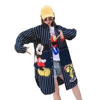 Trend Cartoon Coat Ladies sequins coat Female Windbreaker plus size loose Cowboy Trench coat long printing splice striped coats