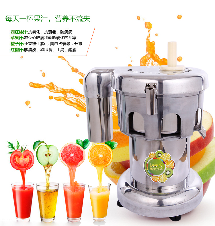 18 2019 elektrikli otomatik ticari portakal sıkacağı / karpuz hami kavun elma armut greyfurt portakal suyu makine