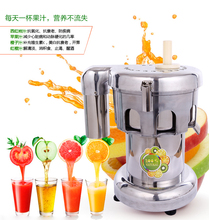 18 free shipping electric automatic commercial orange juicer/ watermelon hami melon apples pears grapefruit orange juice machine