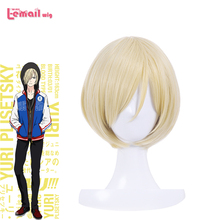 L-email wig Brand New Anime Yuri!!! on Ice Cospaly Wigs Yuri Plisetsky Wig Blonde Short Synthetic Hair Peruca Cosplay Wig