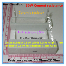 30W Cement resistance 0.1 ~ 2k ohm 5%  0.5R 1.5R 2R 2.5R 3R 4R 5R 6R 8R 10R 12R 20R 22R 500RJ 1K Horizontal resistance ceramic