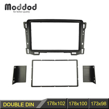 Double Din Fascia For Chevrolet Sail Radio DVD Stereo Panel Dash Mount Install Trim Kit Refit Frame free shipping good new double din fascia for renault logan tondar cd facia stereo panel dash mount install trim kit refit frame
