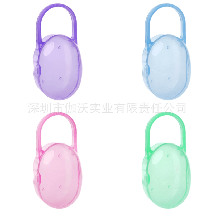 1Pc Soild Portable Baby Infant Kids Pacifier Nipple Cradle Case Holder Travel Storage Box Baby Born Toys 0-12 Months