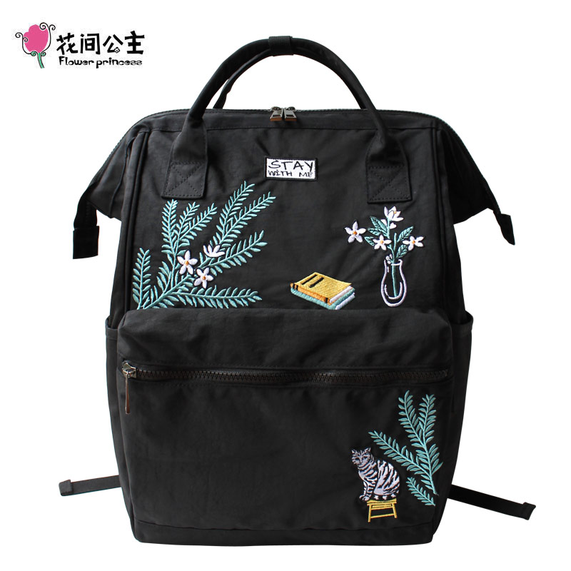 Flower Princess Embroidery Flower Nylon Women Backpacks Teenage Girls School Bag Travel Mochila Escolar Feminina Mochila Mujer flower princess brand canvas backpack women high school teenage girls school bags preppy style ladies travel mochila escolar