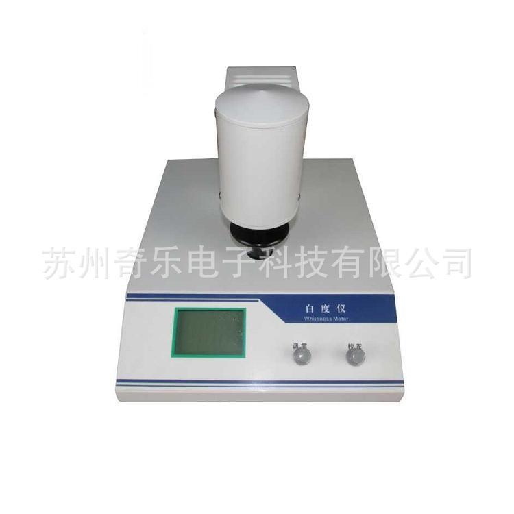 WSB-2Y compteur de blancheur fluorescent de bureau WSB-1 compteur de blancheur