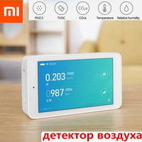 2019 Xiaomi Mijia Air Detector High Precision Sensing 3.97Inch Touchscreen USB Interface PM2.5 CO2a Humidity Sensor Smart homes