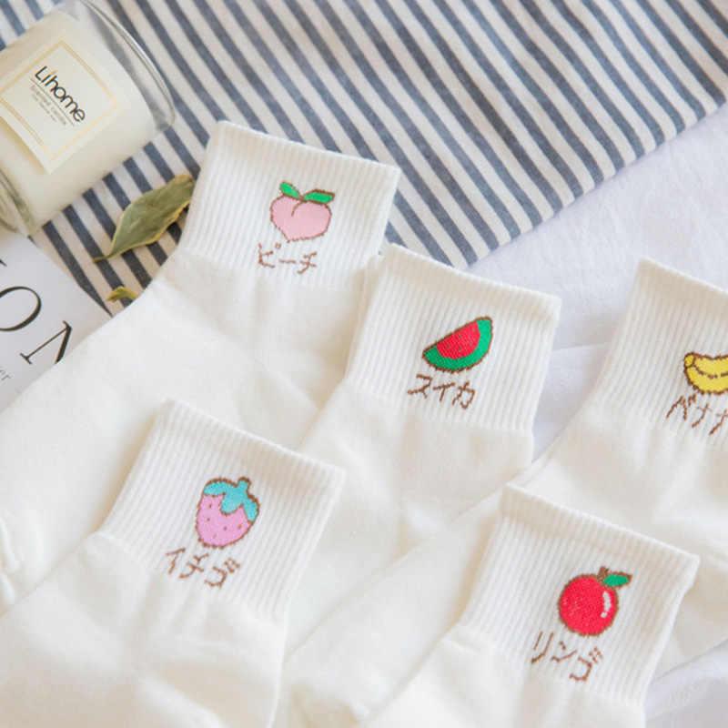 5 짝/갑 일본 참신 패션 멋진 여름 흰색 귀여운 과일 발목 양말 재미 있은 짧은 여자 면화 해피 카와이 양말 많은