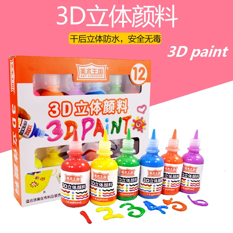 Us 14 54 8 Off 3d Acrylic Paint Pigments 12 Colors Children S Diy Painting Glass Graffiti Safe Non Toxic Waterproof Multi Purpose In Acrylic Paints