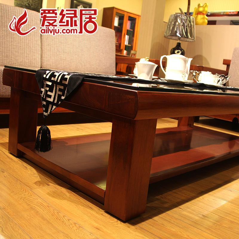 New Chinese Tea Table Solid Wood Furniture Imports Double Coffee North  Affection Begonia Several Rectangular Wooden A Few Teasi