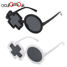 Oculosoak XO Irregular Kids Sunglasses For Boys Girls Round