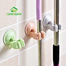 JiangChaoBo Sucker Hanging Mop Rack Bathroom Broom Shelf Punch-Free Mark Hook Clamp Deck